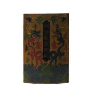 Chinese Distressed Yellow Dragon Graphic Rectangular Curved Shape Box For Sale