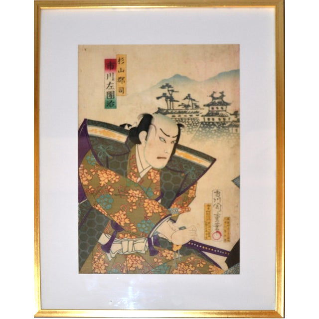 Chikashige Morikawa Japanese Woodblock Print on Parchment Paper in Gilt Frame C. 1880 For Sale - Image 9 of 10