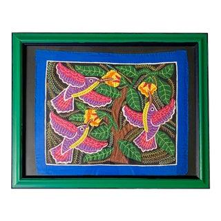 Vintage Colorful Mola Aplique Textile Art For Sale