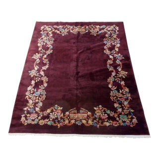 Nichols Chinese Hand Tufted Art Deco Rug For Sale