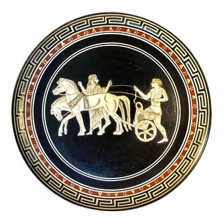 Vintage Greek Plate with Raised Chariot Relief For Sale