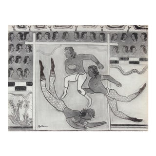 Study of a Greek Motif in Charcoal, 1945 For Sale