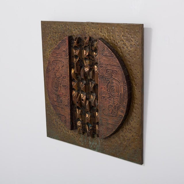 Mid-Century Modern A Square Brutalist Mixed Metal Wall Panel Sculpture 1970s For Sale - Image 3 of 4