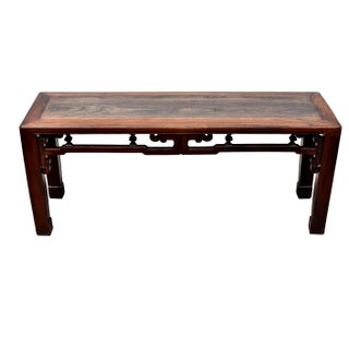 Antique Chinese Bench With Pagoda Motif For Sale