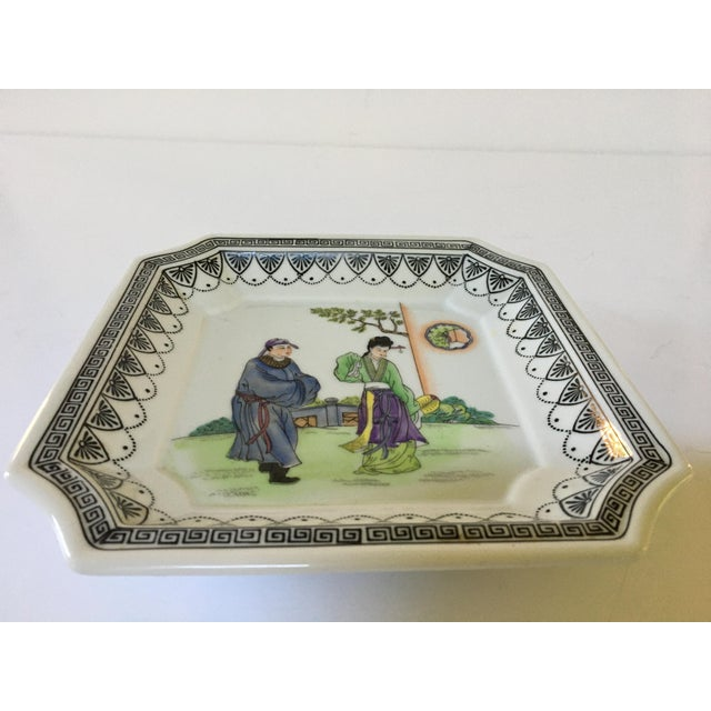 Japanese Hand Painted Asian Clipped Edge PorcelainTray/Catchall by Sadek - Made in Japan For Sale - Image 3 of 12
