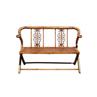 Antique Oriental Bamboo Bench