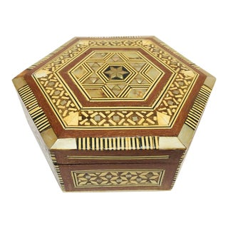 Syrian Middle Eastern Handcrafted Octagonal Mother of Pearl Inlaid Box For Sale