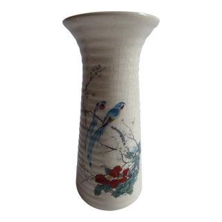 1960's California Hand Made Pottery Vase