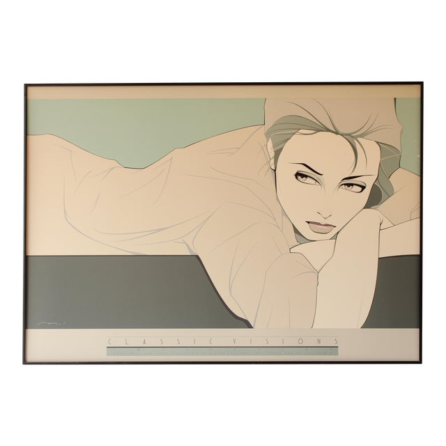 'Gray Lady' Print by Patrick Nagel - Image 1 of 4