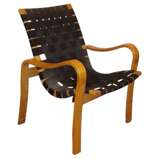 1960s Bruno Mathsson Style Bentwood Recliner For Sale