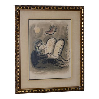 """Marc Chagall (1887-1985) """"Moses"""" Lithograph C.1960s For Sale"""