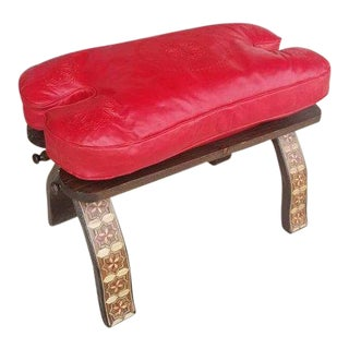 Modern Moroccan Camel Saddle Bright Red Leather Cushion Stool For Sale