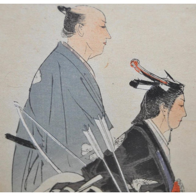 19th Century Japanese Woodblock Prints of Sporting Scenes - a Pair For Sale - Image 9 of 13