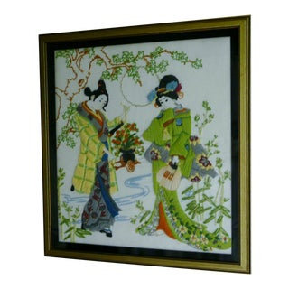 Vintage Oriental Needlepoint Picture of Samurai and Geisha