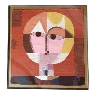 1970's Framed Woven Fiber Art For Sale