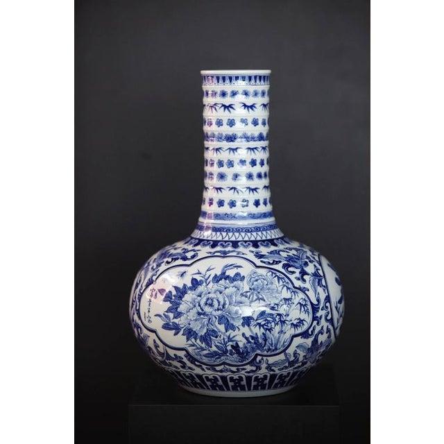 Japanese Blue and White Porcelain Vase - Image 3 of 8
