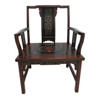 Vintage Chinese Chippendale Rosewood Paint Decorated Lounge Chair