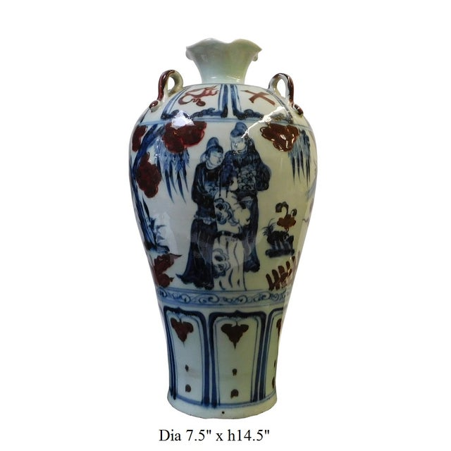 Chinese Red, White & Blue Scenery Vase - Image 7 of 7