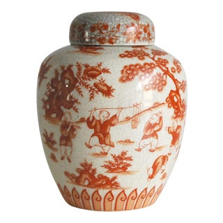 Vintage Chinese Ginger Jar