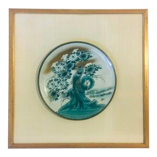 Hollywood Regency Framed + Silk Mounted Japanese Porcelain Peacock Plate For Sale