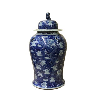 Chinese Blue & White Cloud Dragons Porcelain Large Temple General Jar For Sale