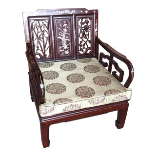 Mother of Pearl Inlay Rosewood Chinese Armchair For Sale