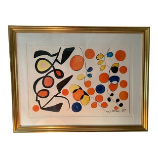 Calder Abstract Framed Lithograph, Signed and Dated For Sale