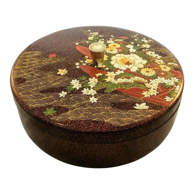 Japanese Mid Century Melamine Decorative Box - Image 1 of 5