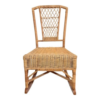 Vintage Dryden Art Reed Wicker Rocking Chair For Sale