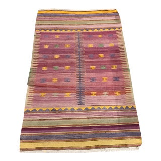 Vintage Turkish Anatolian Pink Stripe Rug - 4′4″ × 7′