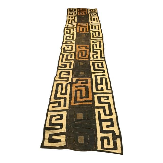 African Handwoven Kuba Cloth Panel For Sale