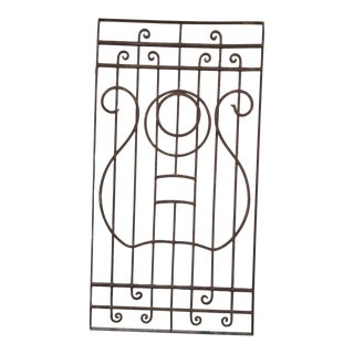 Antique Victorian Iron Gate or Garden Fence Element # 790 For Sale