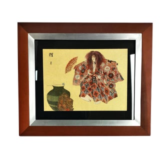 Philip Whitney Jasper Walnut and Stainless Steel Frame With Print For Sale