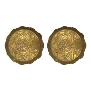 Small Round Middle Eastern Persian Brass Vide Poche - a Pair For Sale