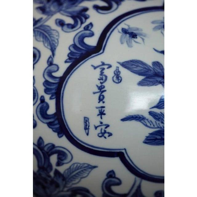 Japanese Blue and White Porcelain Vase - Image 8 of 8