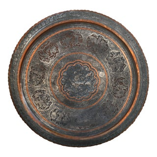 Vintage Patinated Copper Oriental Tray Top For Sale