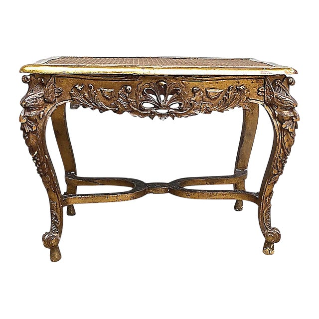 19th Century Antique French Caned & Carved Gilt Bench For Sale