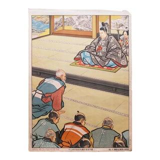 Rare Original Lemitsu Tokugawa Japanese Pre-1945 History Poster For Sale