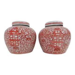 Double Joy Motif Ginger Jars - Pair