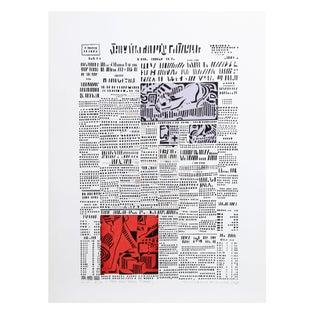 Risaburo Kimura - The New York Times Silkscreen