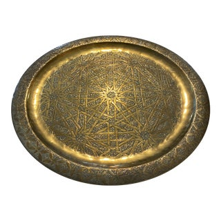 1960s Geometric Solid Brass Round Tray For Sale