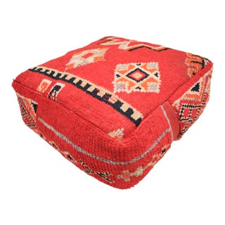 Vintage Boujad Cushion Pouf Cover For Sale