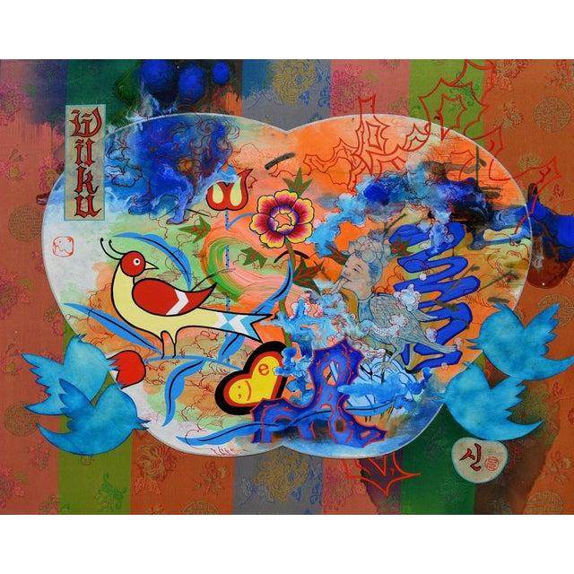 Contemporary Jiha Moon, Welcome, 2011 For Sale - Image 3 of 3