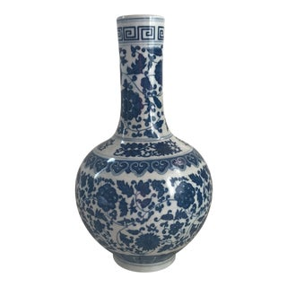 Chinese Traditional Blue & White Floral Porcelain Vase