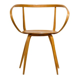 GEORGE NELSON Pretzel Chair ca.1950 For Sale