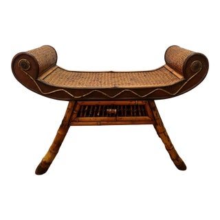 1970s Vintage Rattan Bentwood Bamboo Stool For Sale