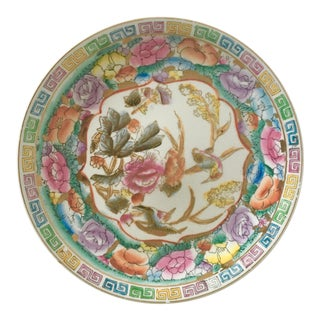 Vintage Mid-Century Chinoiserie Ceramic Dish For Sale
