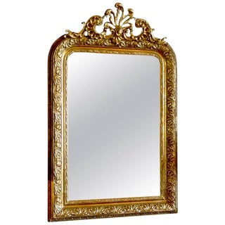 French XIX Napoleon III Frame Mirror With Crown For Sale