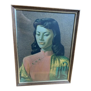 "1960s Vladimir Tretchikoff ""Miss Wong"" Original Print, Framed For Sale"