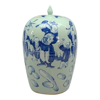 Mid-19th. Century Chinese Blue & White Celadon Ginger Jar With Boys For Sale